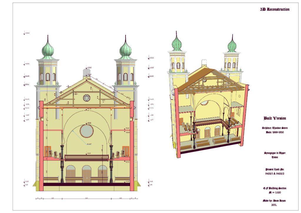 phase-ii-built-synagoguge_page_13