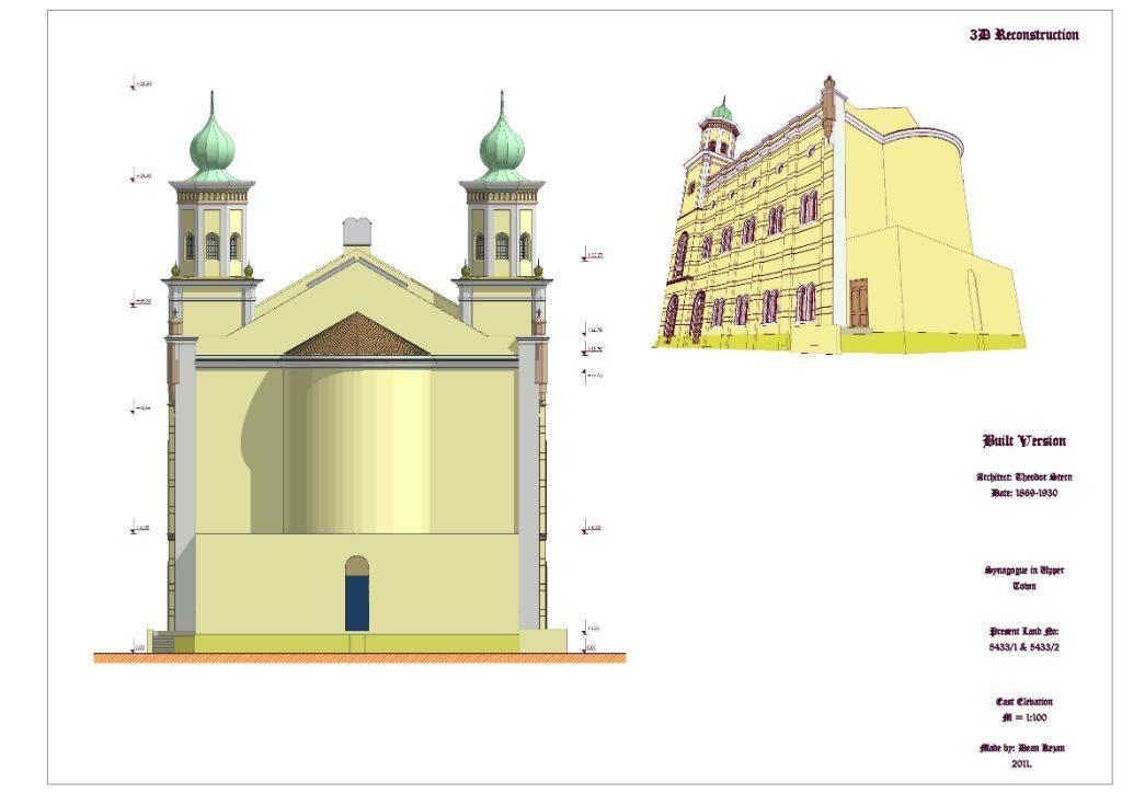 phase-ii-built-synagoguge_page_14
