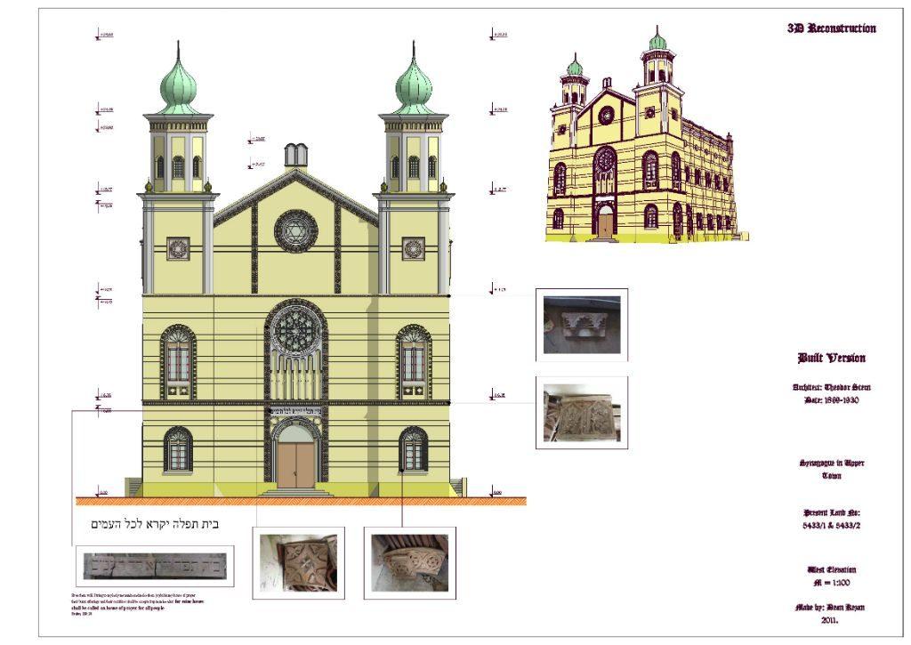 phase-ii-built-synagoguge_page_17