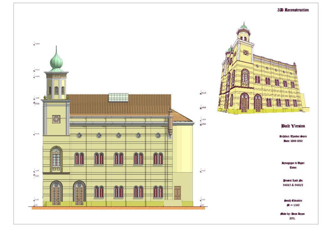 phase-ii-built-synagoguge_page_15