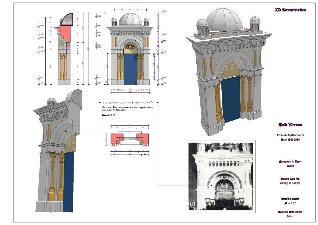 phase-ii-built-synagoguge_page_18