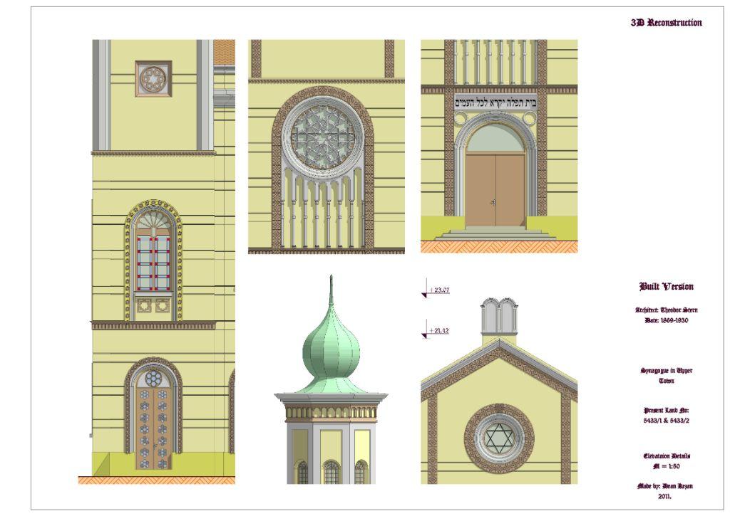 phase-ii-built-synagoguge_page_20