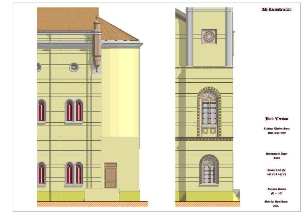 phase-ii-built-synagoguge_page_21